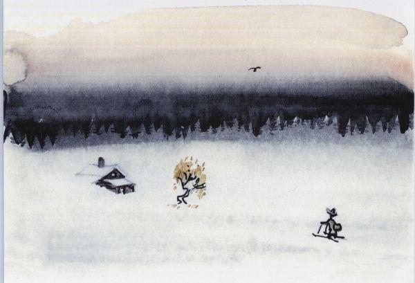 1970 julkort Vallen